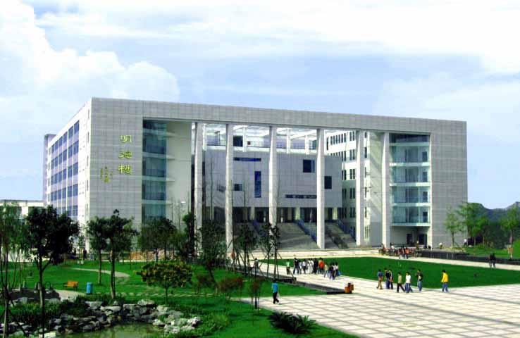 雄伟壮观的科技大学新建教学楼