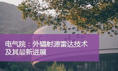 信息预告   泛函分析教学系列公益讲座27日开启