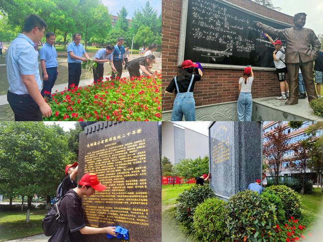 学校启动三校区校园雕塑维护志愿服务活动
